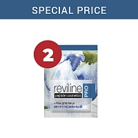 Sale. Sampler Reviline Pro intensive face cream