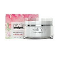 Reviline Pro revitalizing face cream