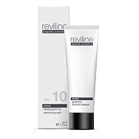 Nourishing hand cream (RN10)