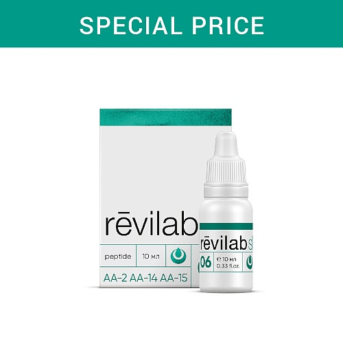 Sale. Revilab SL 06 — for respiratory system