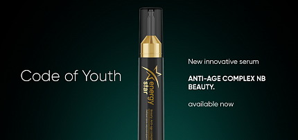 Innovative serum Beauty Anti-AGE complex NB is already on sale!