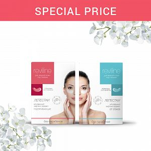 Set Eye petals against puffiness + Eye petals with lifting effect